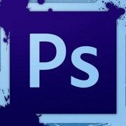 So how good is Photoshop CC 2018